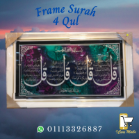 Frame Surah 4 Qul