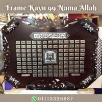 Frame Kayu 99 Nama Allah