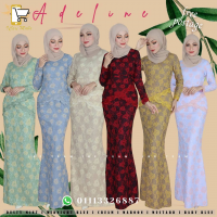 Adeline Exclusive Lace Kurung