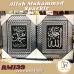 Frame Allah Muhammad Sparkle