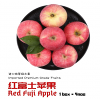 Red Fuji Apple 4nos/pack