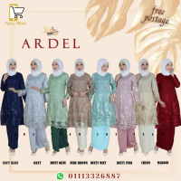 Ardell Exclusive Kurung