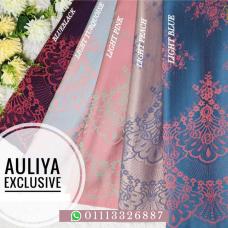 Auliya Exclusive Kain Ela (3PASANG)