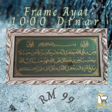 Frame Ayat 1000 Dinar