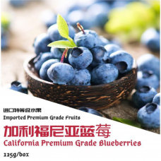 Premium Grade Blueberries 125g+-/box