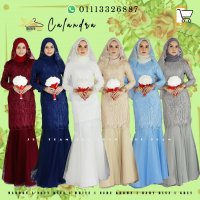 CALANDRA EXCLUSIVE KURUNG (BRIDE SERIES)