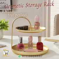 2 Layer Cosmetic Desktop Decoration Storage Rack