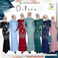 Dilara Exclusive Lace Kurung