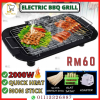 Electric BBQ Smokeless Griller