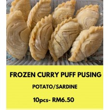 [Express Delivery Only] FROZEN CURRY PUFF PUSING