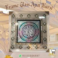 Frame Glass Ayat Kursi
