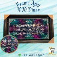 Frame Ayat 1000 Dinar Pelangi
