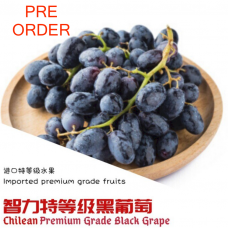 Chilean Premium Grade Grape 800g+-/pkt