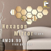 12 Pcs Hexagon Mirror