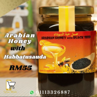 Honey with habbatusauda oil