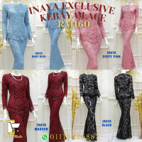 Inaya Exclusive Lace Kurung