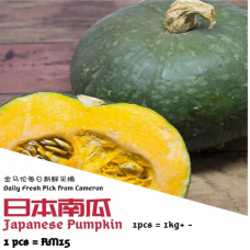 Japanese Pumpkin 1kg+-