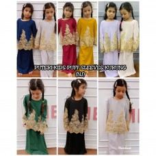 PUTERI KIDS PUFF SLEEVES KURUNG