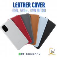 Leather Cover S20, S20+, S20 Ultra