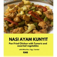 [Express Delivery Only] NASI AYAM KUNYIT