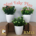 Mini Fake Plant