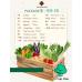PACKAGE B ( 14 types of fresh vegetables)