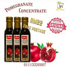 Gulsan Pomegranate Concentrate (Pati Delima)