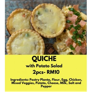 [Express Delivery Only] QUICHE