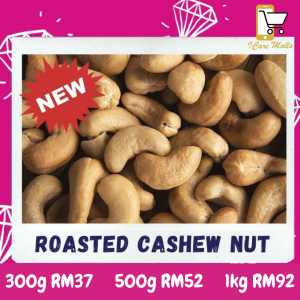 Roasted Cashew Nut