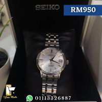 Seiko Classic Ladies Watch