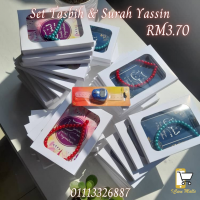 Door Gift Set Tasbih Pearl & Surah Yassin