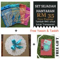 Set Sejadah Hantaran FREE Yassin & Tasbih