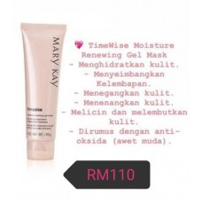 TIMEWISE MOISTURE RENEWING GEL MASK