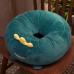 Tatami Animal Seat