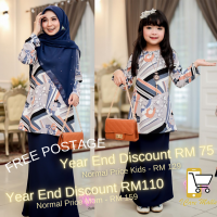 UYAINA KURONG KIDS & MOM