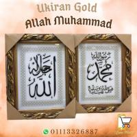 Ukiran Gold Allah Muhammad
