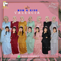 Valencia Exclusive Kurung Kids & Mom