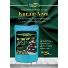 ALHANNAN KURMA AJWA (200g)