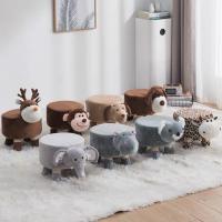 Cute Animal Chair