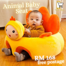 Animal Baby Chair