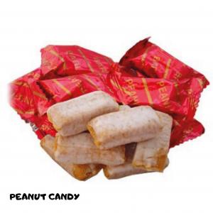 Barley Peanut Candy Kacang Tumbuk