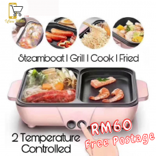Steamboat & Grill Electric Pan