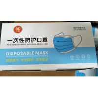 Mask [More then 1 box]