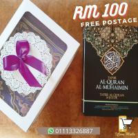 Set Al Quran Al-Muhaimin + Sejadah